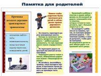 image_(70)